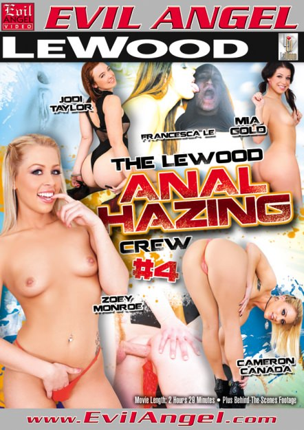 The Le Wood Anal Hazing Crew #04