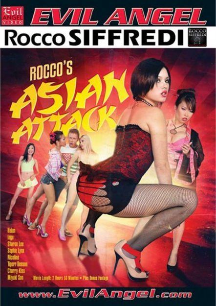 Rocco's World Asian Showcase DVD Cover