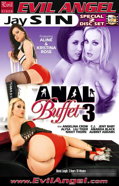 Anal Buffet #03 Dvd Cover