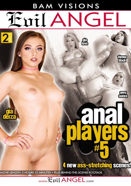 Anal Players #05 Dvd Cover
