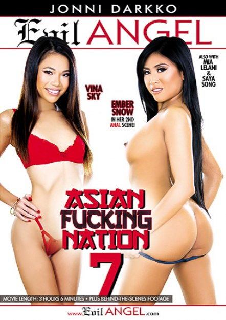 Asian Fucking Nation #07 Dvd Cover