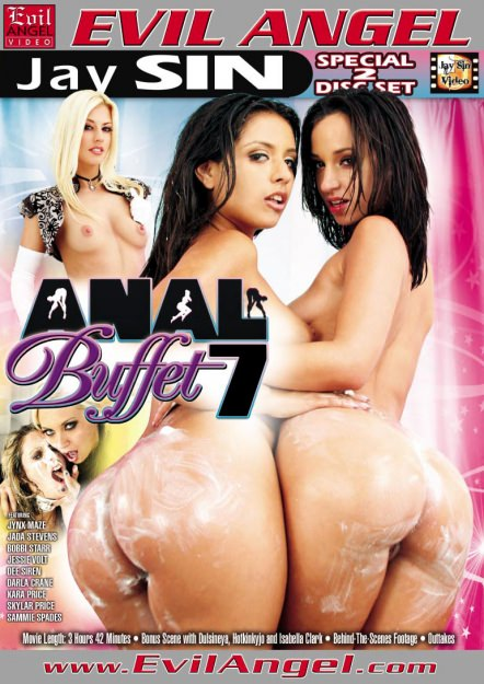 Anal Buffet #07 Dvd Cover